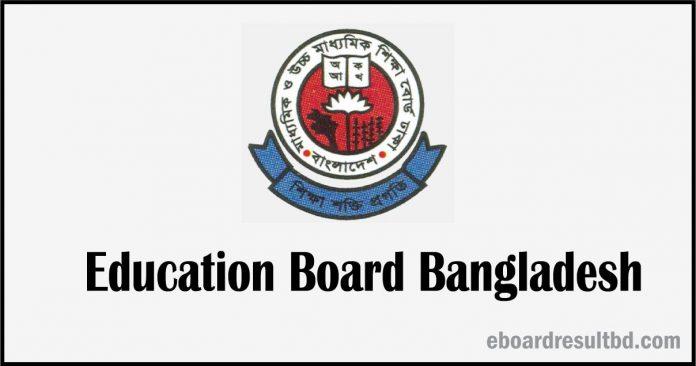 Education Board Results Gov BD