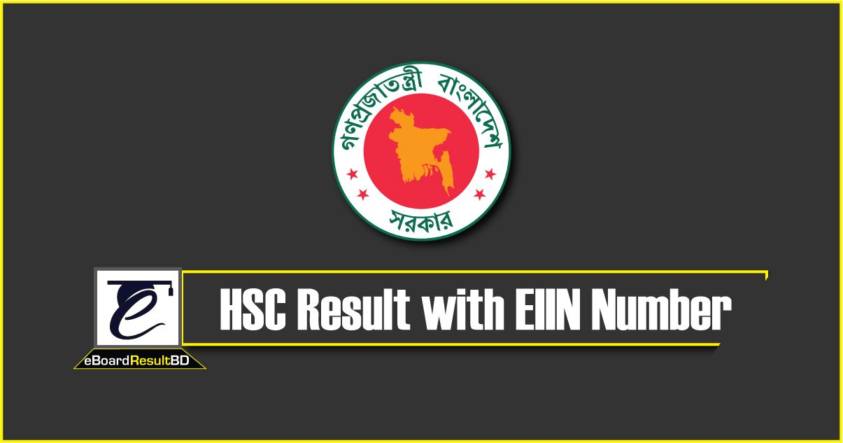 HSC Result with EIIN Number