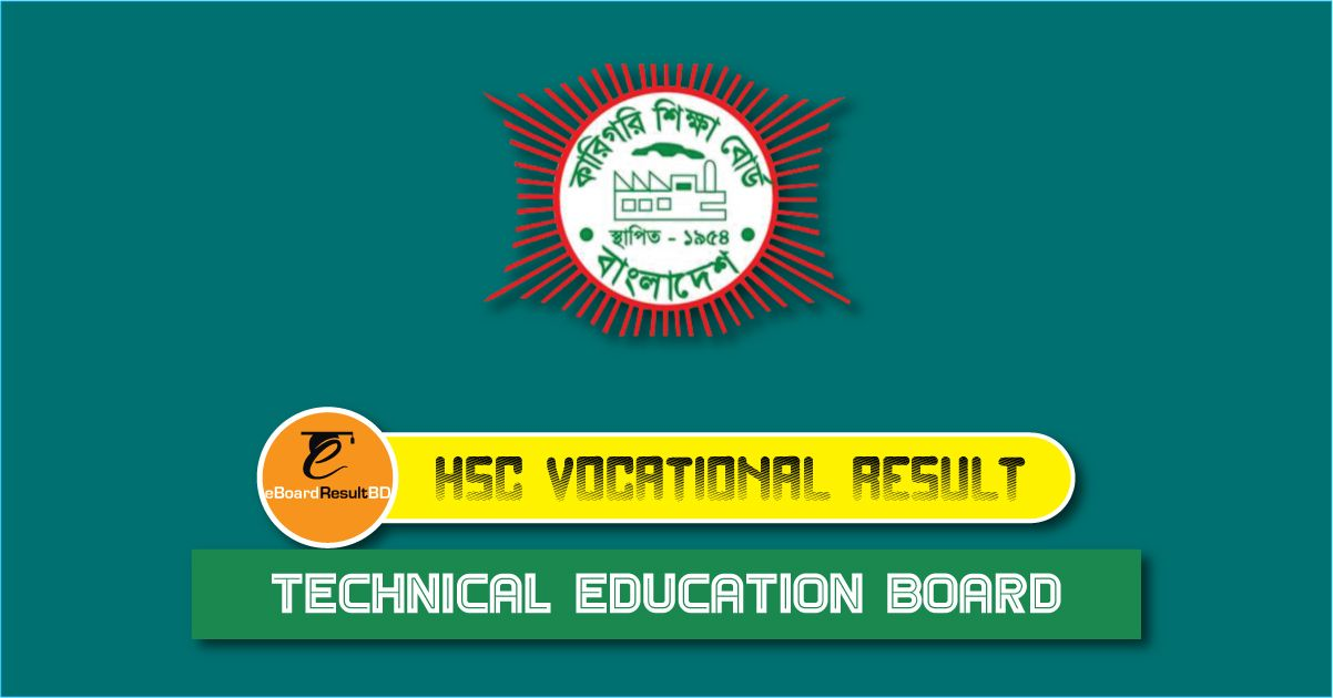 HSC Vocational Result 2018