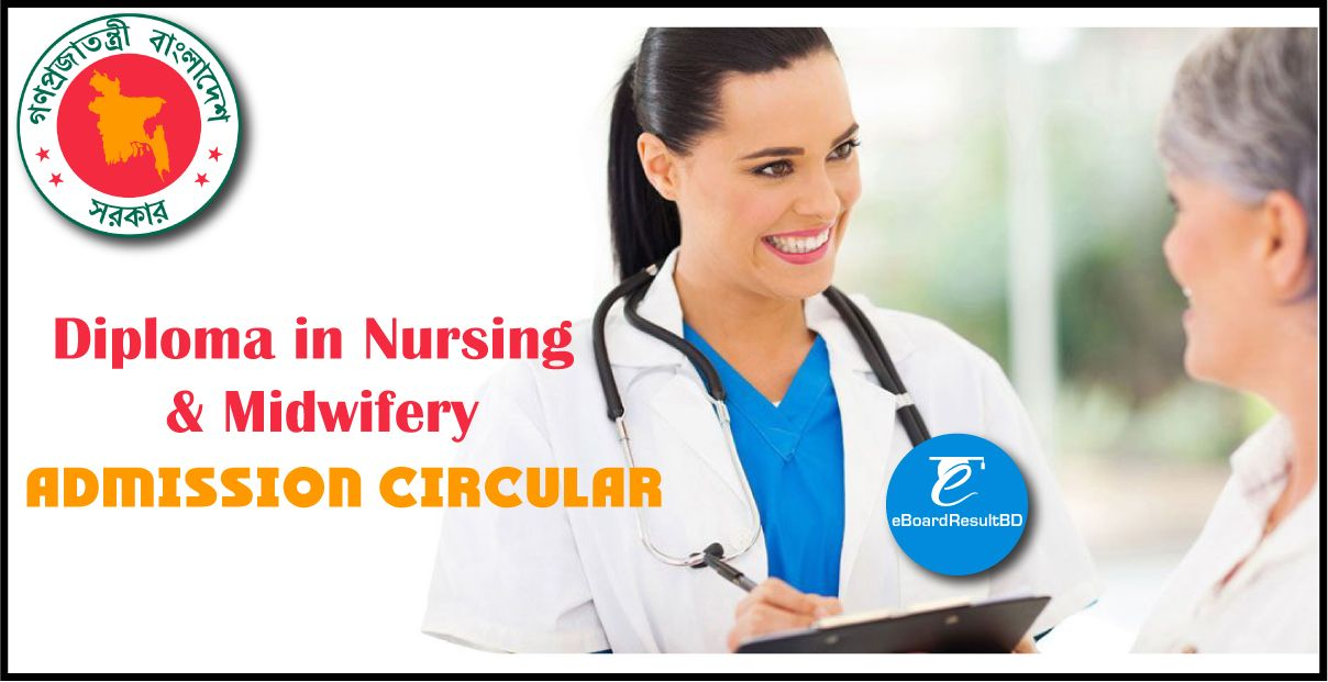 Diploma in Nursing and Midwifery Admission