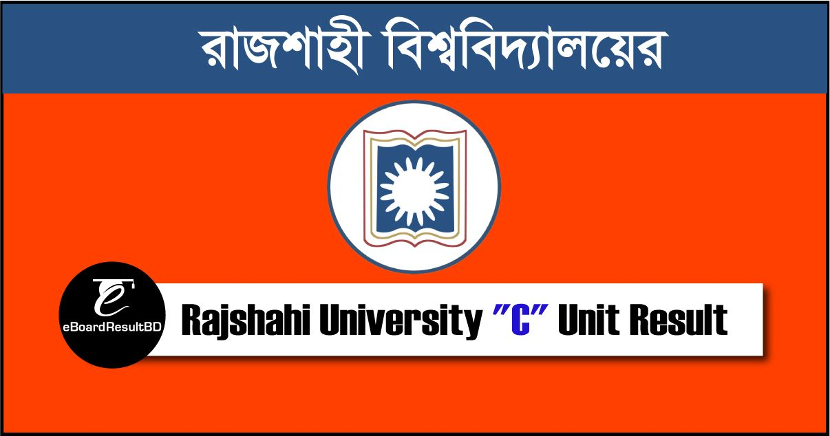 Rajshahi University C Unit Admission Result