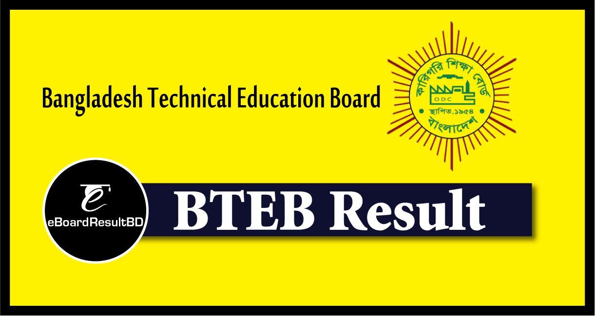 BTEB Result 2020