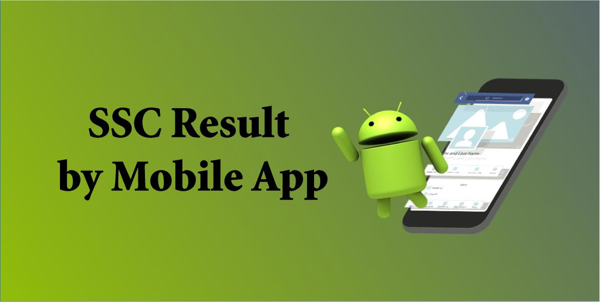 SSC result using android app